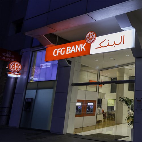 AfricInvest and Amethis acquire a minority stake in CFG Bank